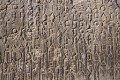 Ancient Greek script, Delphi sightseeing tour