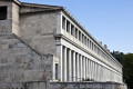 Building of Stoa of Attalos