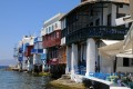 "The famous ""Little Venice"" of Mykonos island, Greece cruise"
