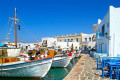 Greek fishing village on Paros island