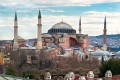 Exterior view of Hagia Sophia, Turkey