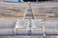 The Panathenaic Stadium