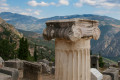 Part of marble pillar at the ancient site of Delphi