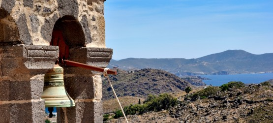 Bell of the cave of Apocalypse, Patmos island